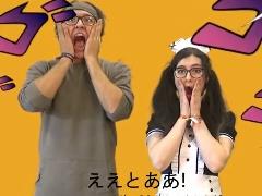 Japanische Läuse